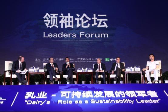 蒙牛出席GDP亚太峰会 探讨全球贸易争端下可持续发展之路