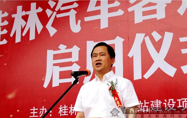 桂林汽车客运南站启用 长途班车不进市中心