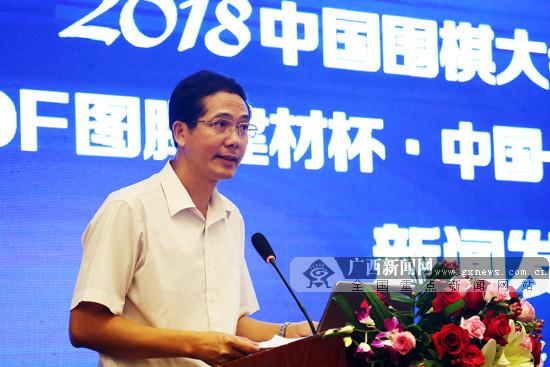 人工智能和顶尖棋手助阵 中国围棋大会将登陆南宁