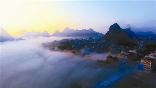雾海瑶乡 美如仙境