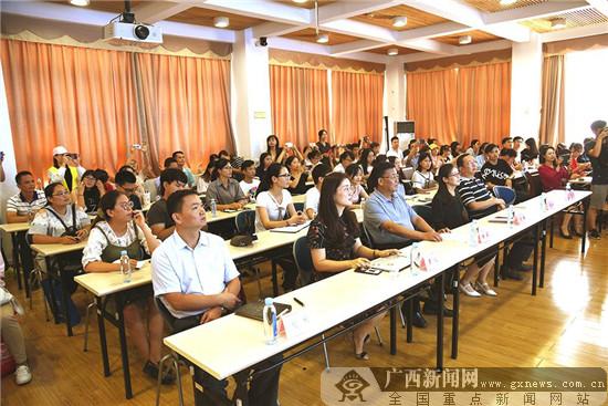 广西旅游抖音矩阵上线暨旅游抖音培训班开班