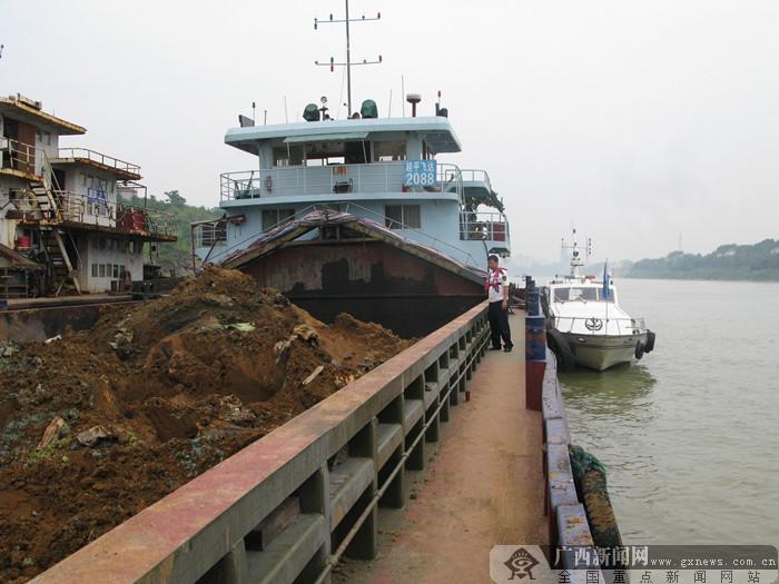 广西查处6艘违规载运固体废物船舶