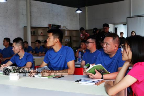 2018年南宁市首期攀岩国家职业资格证培训班开班