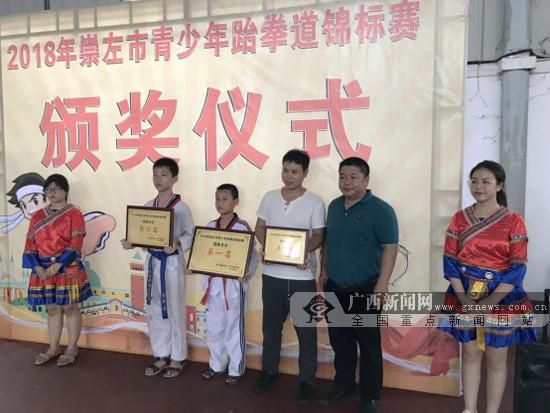 200拳手角逐2018年崇左市青少年跆拳道锦标赛