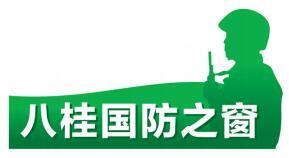 【八桂国防之窗】徐胜友:镇守海疆的军舰老兵