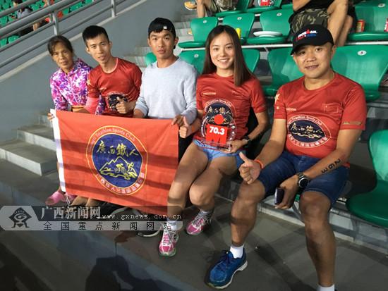 广西女铁人张灵玲获得2018铁人三项世锦赛入场券