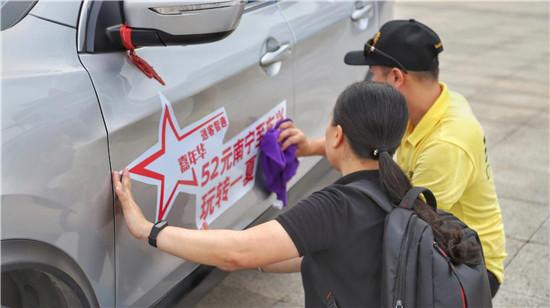 东风日产逍客节油挑战赛在南宁开赛
