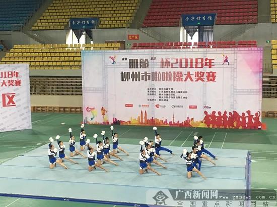 柳州市十四中健儿再夺全市啦啦操大奖赛两金