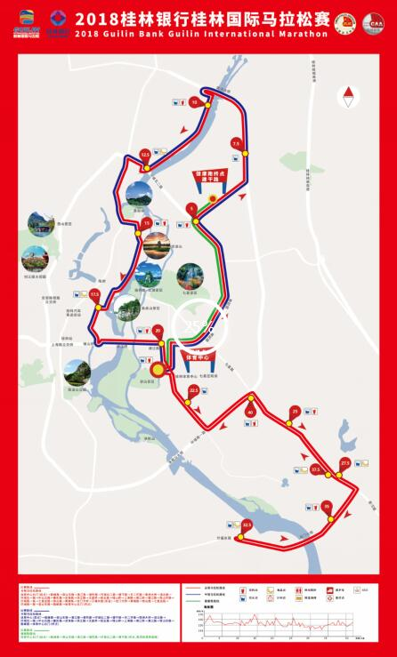 2018桂林国际马拉松赛线路公布 选手免费游桂林