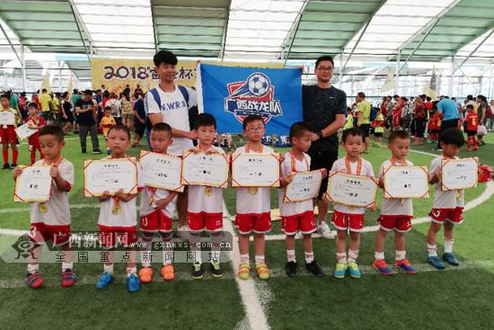 广西幼儿足球代表队获全国幼儿足球交流赛一等奖