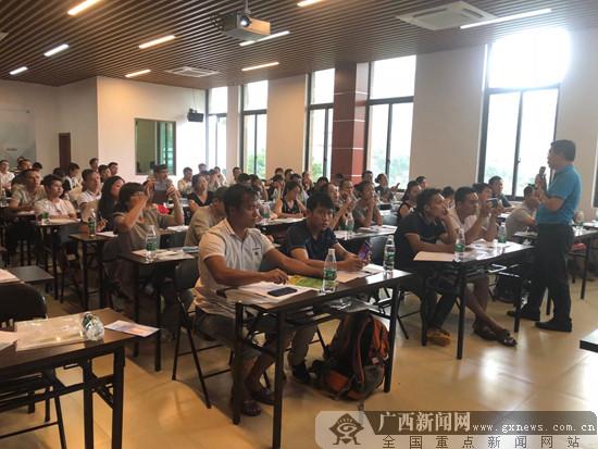 三江开展农村电子商务管理型人才培训