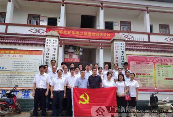 广西北部湾银行开展扶贫调研及慰问活动
