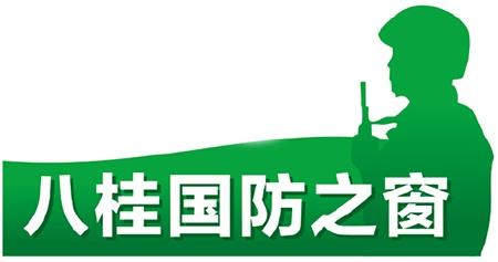 八桂最美国防人何江霞:激发大学生携笔从戎的热情