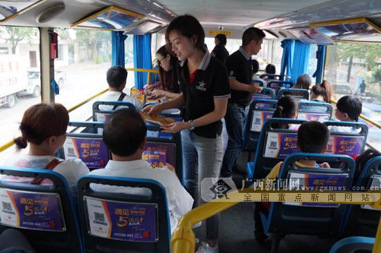 2018广西体彩中心女职工素质拓展活动在南宁举行