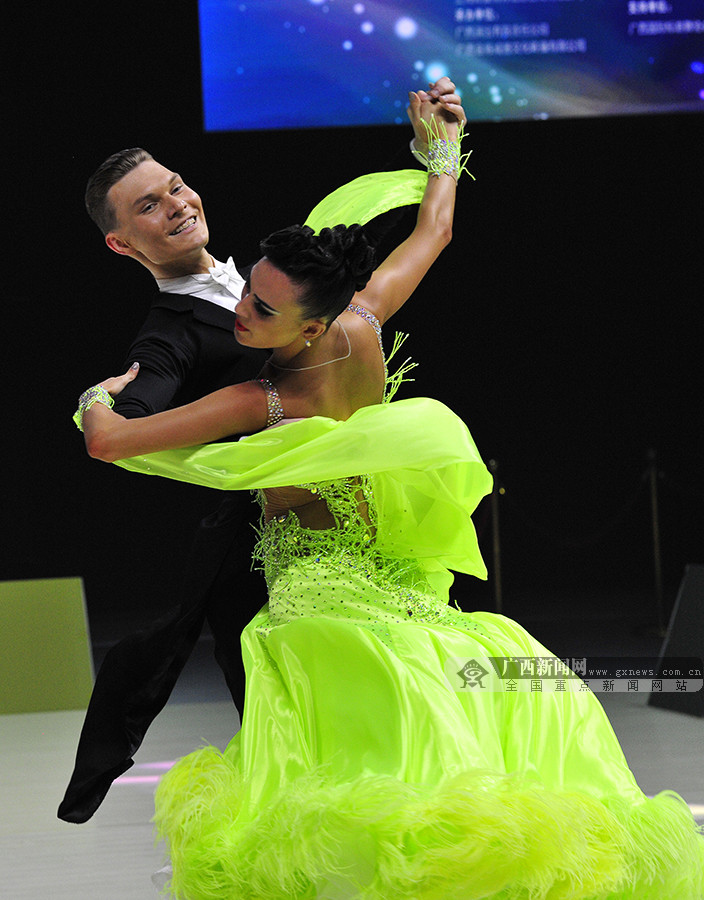 2018首届广西国际标准舞世界公开赛收官(组图)