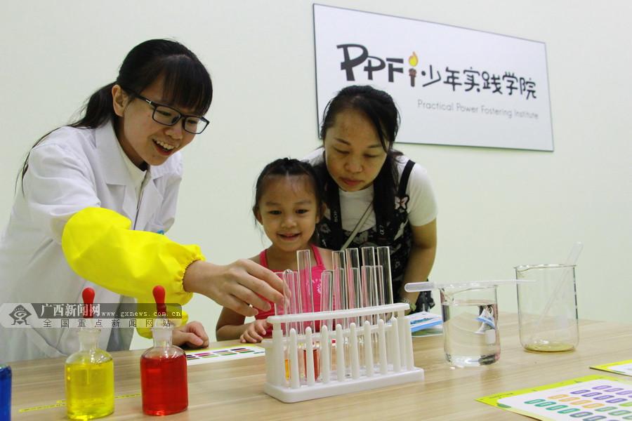 南宁中小学生玩转暑假 变身实践挑战小达人(图)