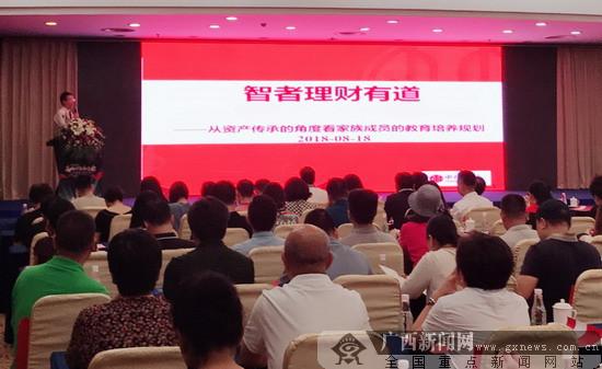 中信银行助力家族财富传承 护航家族企业长青