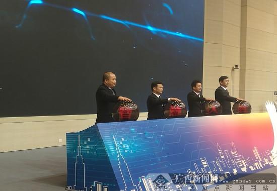 南宁签发首张电子社保卡 互联网+便民多举措