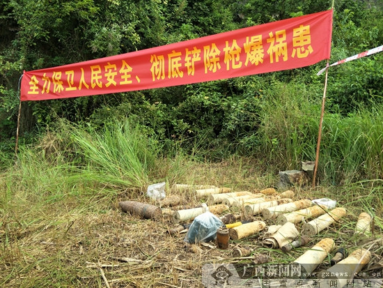 南宁警方销毁一批废旧炮弹非法枪爆物及管制器具