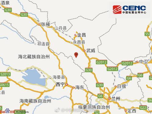 兰州旅游 甘肃武威市天祝县接连发生3.4级、2.5级地震(图)