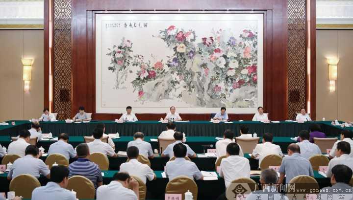 自治区成立60周年庆祝活动筹备委员会召开第二次全体成员会议