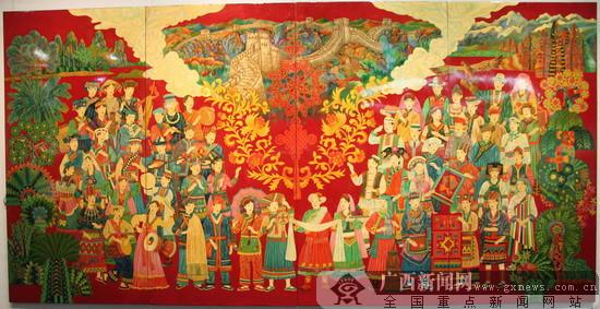 大型漆画组画展在广西美术馆启幕