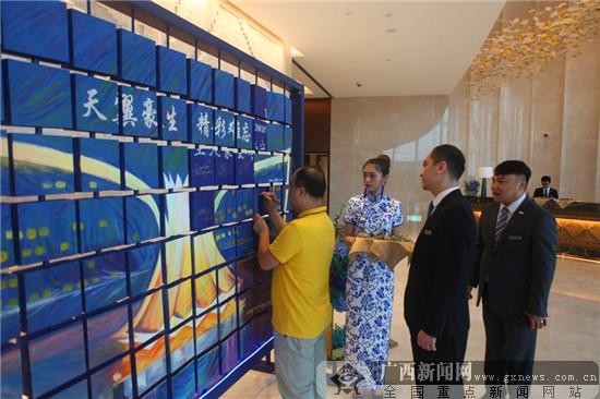 南宁会展豪生大酒店举行开业庆典