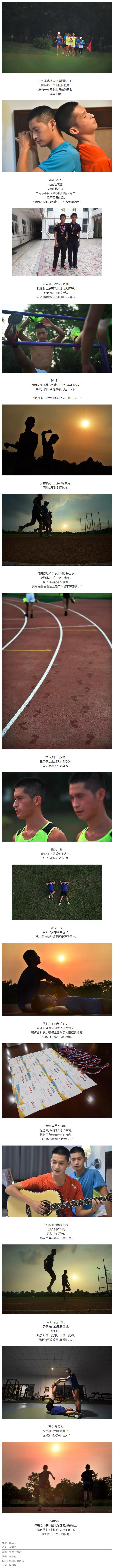 双胞胎从小失明却成全国冠军!他们还有更大的梦想