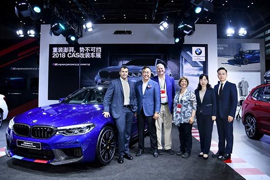 为客户带来极致驾趣体验 BMW亮相2018中国改装车展