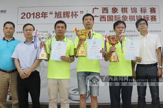 象棋、国际象棋锦标赛联袂 助力第十届广西体育节