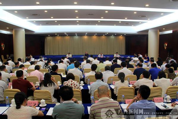 黄伟京主持召开自治区成立60周年庆祝活动全区筹备办工作会议