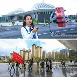 【壮乡六十载南宁行】 网媒记者徜徉广西文化艺术中心