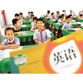 广西手机报9月2日