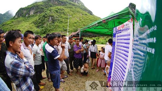 凌云:开在贫困村群众家门口的招聘会