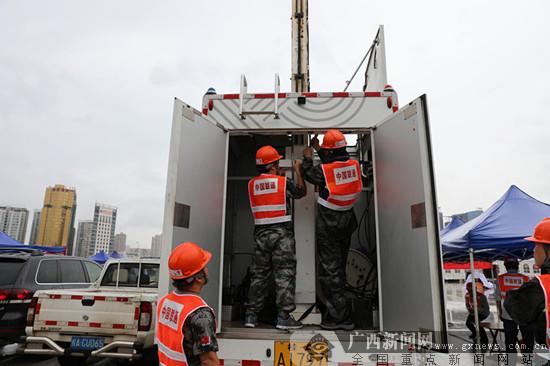 广西联通参加第15届东博会应急通信保障演练