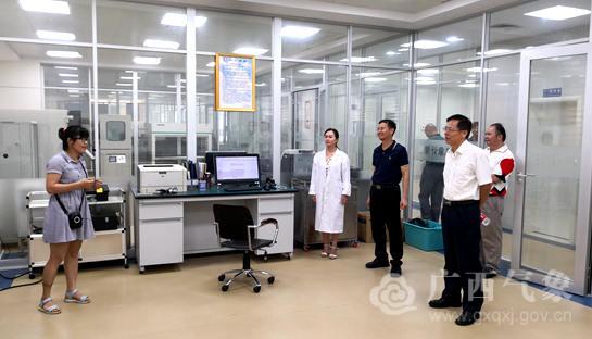 姚才到自治区装备中心检查指导中国—东盟气象论坛准备工作