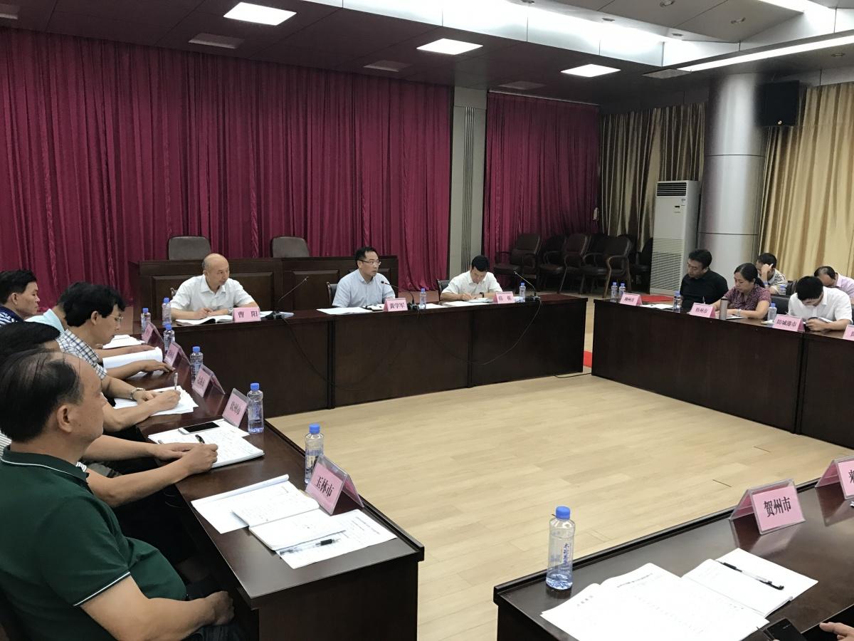 自治区人力资源社会保障厅组织召开全区社会保障卡工作座谈会议