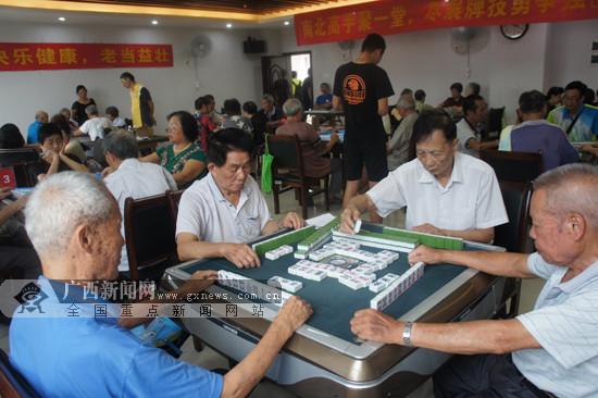 2018南宁市中老年人棋牌交流活动收官