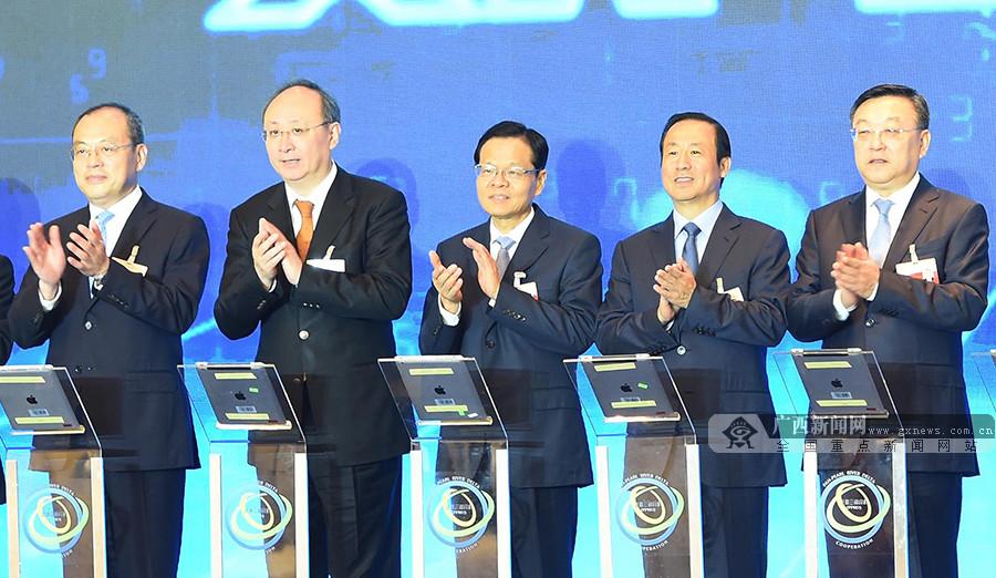 广西将承办2019年泛珠联席会议