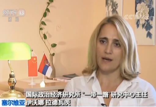 """【中非合作世界说】专家:中国坚持""""五不""""令人钦佩"""