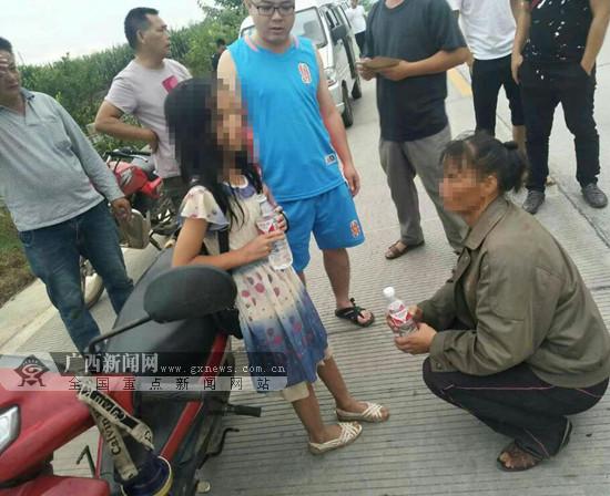 宜州女孩开学第一天失踪 警民合力搜寻13小时找回