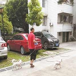 广西手机报9月6日下午版