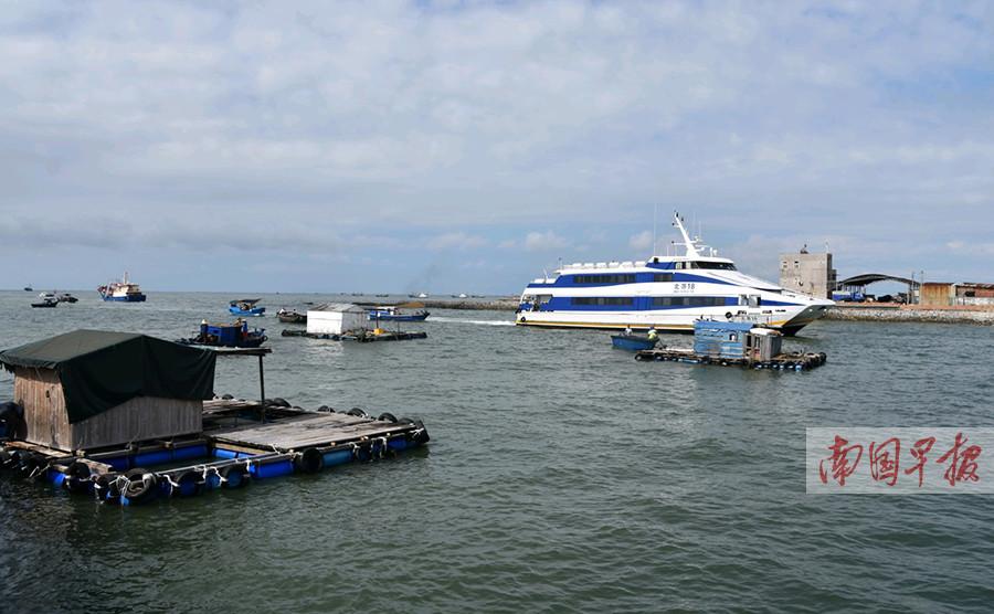 渔排占据航道拒不撤离 致客轮无法正常进出港(图)