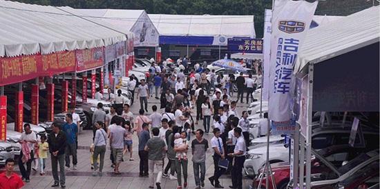 2018第21届玉林汽车联盟大巡展将于9月7日举行