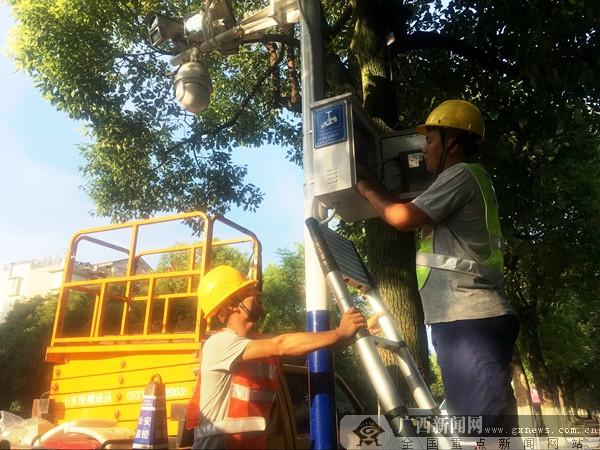 广西涉电公共安全宣传走进桂林 全民携手共创安全