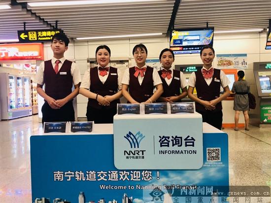 南宁地铁便民服务迎东博会 1号线运营时间有调整