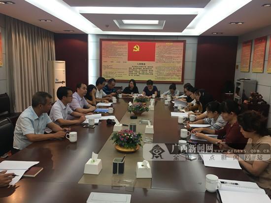 """第12届""""红铜鼓""""中国-东盟艺术教育成果展演活动将于9月9日举办"""