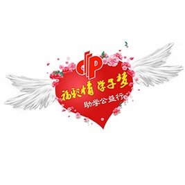 广西手机报9月7日下午版