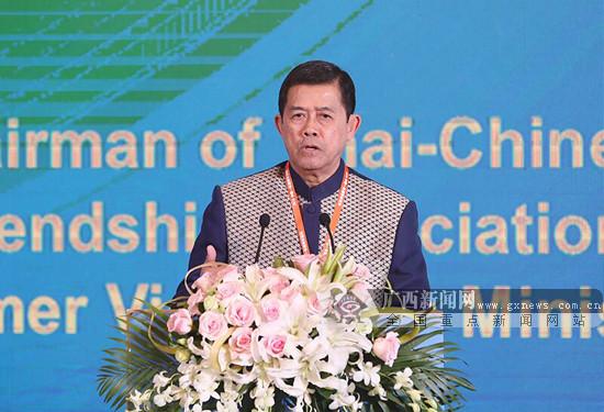 2018中国-东盟市长论坛在邕举行