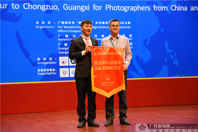 中外百名摄影家企业家美丽广西崇左行 推介壮乡文化